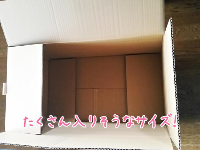 ジャニーズ館の箱